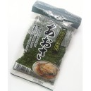 AONORI (Dried sea lettuce) - 20g
